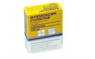 Особенности применения Флемоксина Солютаба при бронхите у взрослых и детей
