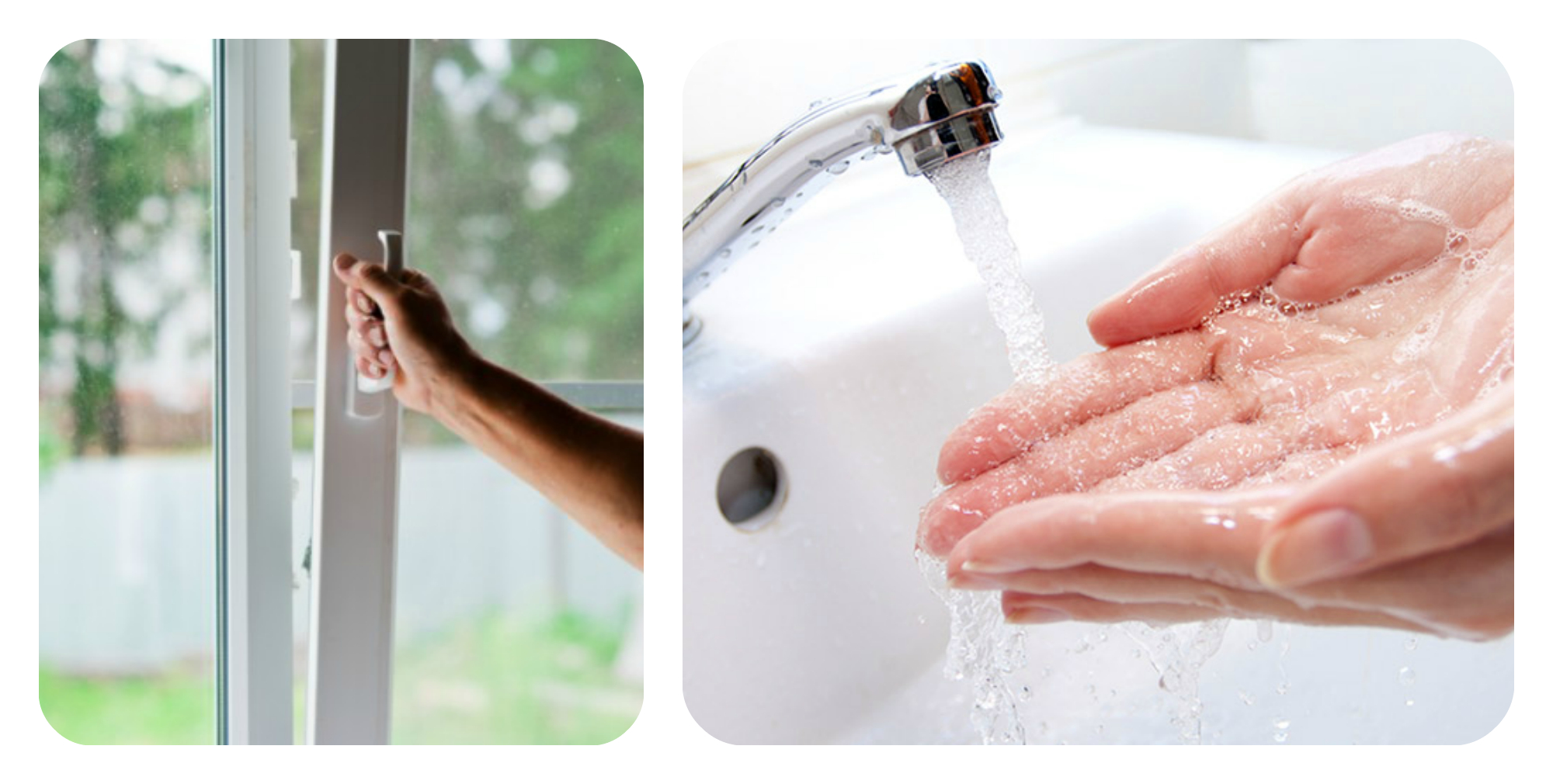 проветривание, мытье рук