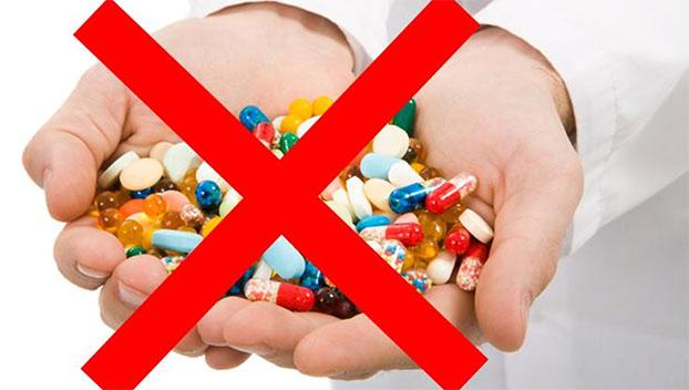 зачеркнутые таблетки