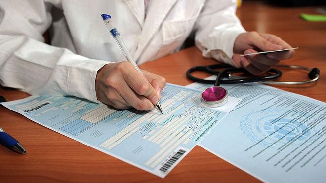 врач подписывает больничный лист