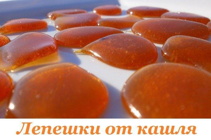 медовые лепешки от кашля