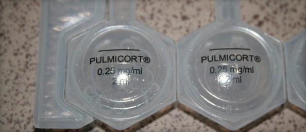 пульмикорт